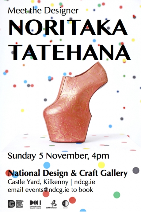 Meet the Designer: Noritaka Tatehana